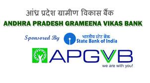 Andhra Pradesh Gramin Vikas Bank - Office Assistant /Bank Exams Details