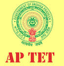 Andhra Pradesh Teachers Eligibility Test ( APTET )  Entrance Examination/Teacher Eligibility Test Exams Details