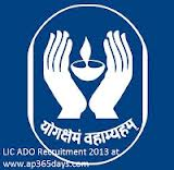 LIC Apprentice Development Officers Recruitment/LIC Exams Details