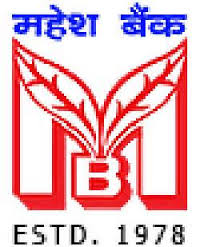 AP Mahesh Co-operative Urban Bank Ltd - Probationary Officer /Bank Exams Details